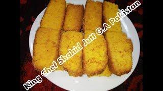 Butter Cake Rusk King Chef Shahid Jutt G.A Pakistan