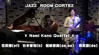 Nami Kano Quartet  加納奈実(ss)  石田衛(p) 杉本智和(b)  則武諒(ds)
