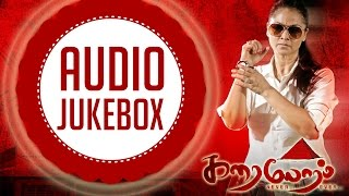 Karaioram | Audio Jukebox | Simran | Trend Music