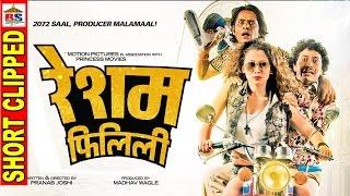 RESHAM FILILI || रेशम फिलिली  | Short Clipped Movie HD