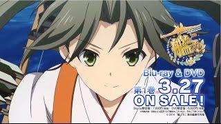TVアニメ「艦隊これくしょん -艦これ-」Blu-ray & DVD 第1巻CM第弐弾