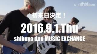 Polyphia1st JAPAN LIVE 2016.9.1.thu at shibuya duo MUSIC EXCHANGE