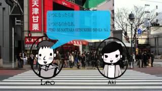 belajar bahasa jepang melalui drama jepang sayangku,   episode 027 setelah latihan 1
