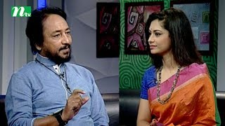 Shuvo Shondha | Episode 4655 | Talk Show