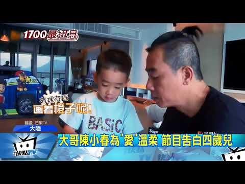 20170907中天新聞 吳尊兒亮相陸親子節目 學中文數數超萌
