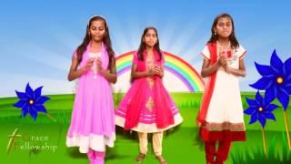 Telugu VBS songs 2017 - JESUS I LOVE YOU
