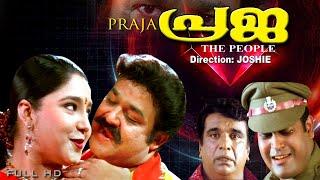 Malayalam full movies | PRAJA | HD | mohanlal | Iswarya  | Action  movies