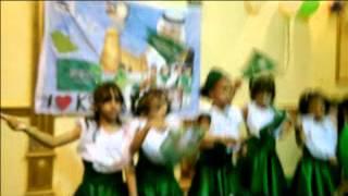 تفعيل اليوم الوطني 84 بروضة مناهل الابداع بضمد