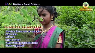 New Santali Video 2017 _Buru Dhasana Rema Aara Aatal Joba_Kuchi Kundri Santali Video Albam 2017
