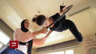 بتوقيت مصر : من الملاهي الليلية للنوادي الرياضية ما هو الـPole dancing ؟