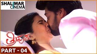 Tripura Telugu Full Movie Part 04/12 || Naveen Chandra, Swathi Reddy, Sapthagiri || Shalimarcinema