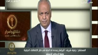 نائب رئيس «قضايا الدولة»: قانون البحار يلزمنا بترسيم حدودنا البحرية مع السعودية