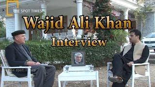 Interview | Wajid Ali Khan | HD Video | KPK | Swat | Anp swat | Imran Amin | anp |