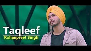 Taqleef: Rohanpreet Singh | Goldboy | Kirat Gill, Nirmaan| Punjabi Song| Lyrics|Latest Punjabi Songs