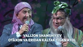 Valijon Shamshiyev - Otaxon va eridan kaltak yigan ayol (BUNAQASI FAQAT VALIJON KANALIDA)