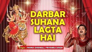DARBAR SUHANA LAGTA HAI DEVI BHAJANS BY PANNA SHRIMALI I FULL AUDIO SONGS JUKE BOX