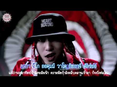 [KARAOKE - THAISUB ] B.A.P - Young, Wild & Free