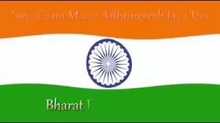 Jatiyo sangeet of India
