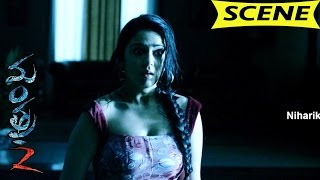 Charmy Gets Scared With Chetan As Ghost - Horror Scene - Mantra-2 Movie Scenes