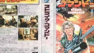 LUIGI CECCARELLI - Strike Commando 1987 (Cobra Force) Title.avi