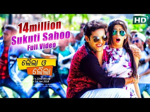 Xxx Mp4 Aadhaar Card Re Sukuti Sahu Full Video Song LAILA O LAILA Swaraj Sunmeera 3gp Sex