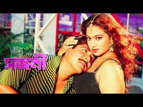 Xxx Mp4 Sojoni Bangla Movie Song Amit Hasan Popy Romantic Song 3gp Sex