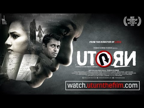 Xxx Mp4 U Turn Trailer From The Director Of Lucia Kannada With Eng Subtitles 3gp Sex