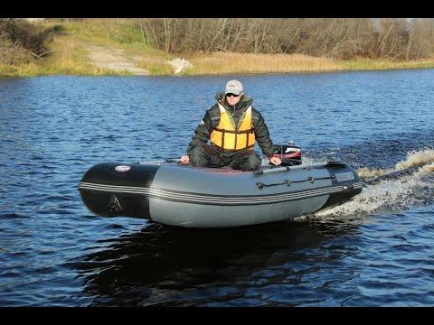 лодка навигатор 330 нднд