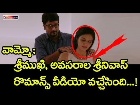 Avasarala Srinivas And Anchor Srimukhi Romance Video Leaked || Top Telugu Media