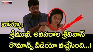 Avasarala Srinivas And Anchor Srimukhi Romance Video Leaked    Top Telugu Media
