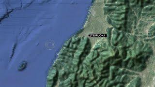 Japan Issues Tsunami Warning After 6.8-magnitude Earthquake
