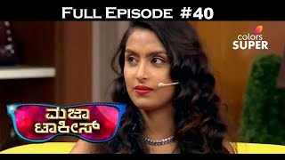 Majaa Talkies Season 2 - 8th June 2018 - ಮಜಾ ಟಾಕೀಸ್ - Full Episode