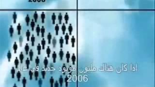 فيلم الانفجار السكاني