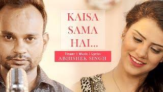 Kaisa sama hai latest trending new hindi romantic songs bollywood single pop song 2017
