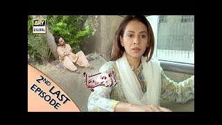 Iltija 2nd Last Episode - 28th October 2017 - ARY Digital Drama