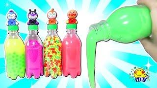 アンパンマン おもちゃ メルちゃんのお買い物ごっこ❤︎ジュースのお店屋さんごっこ遊び❤︎コキンちゃん レジ スライム 砂遊び ボール ビーズ ままごとbottles wet surprise toys