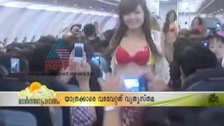 Air Hostess in Bikini in Vietnam Jet Aeroplane