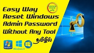 Reset Administrator Password Without Bootable Cd/Usb or Without any Software for Free in Tamil