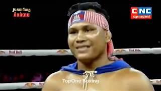 រឿង សោភ័ណ្ឌ ប៉ះ ជូលៀន, Roeung Sophorn (Cam) Vs Julien (France), Khmer Boxing 2019
