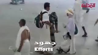 رجال الأمن.. إنسانية وعطاء