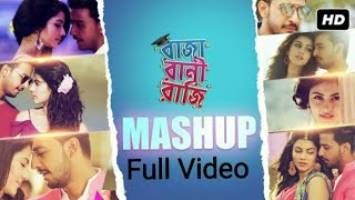 Raja Rani Raji Mashup Full video Latest Bengali Movie Songs Bonny Rittika SVF