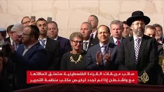 السلطة الفلسطينية تلوح بتعليق اتصالاتها مع واشنطن