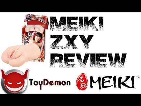 Meikino Syoumei 05 Zhang Xiao Yu Review