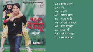 Praner Bandobre By Protune (JUKEBOX) || Singer Shanto