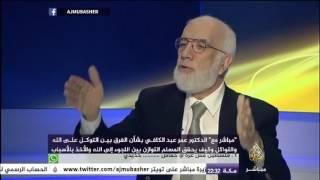 إذا كان الرزق مقسوم ومكتوب فلما الحركة والعمل ؟  عمر عبد الكافي