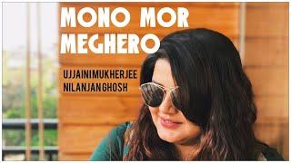 Rendezvous with Tagore ep. 5 | Mono mor megher | feat. Ujjaini Mukherjee