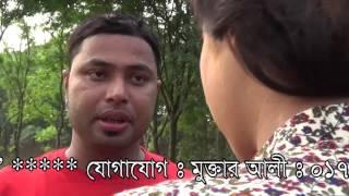 sylhete natok baiya kuroutisna 2017
