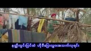 Myanmar:Song for Nargis Cyclone