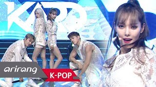 [Simply K-Pop] KARD(카드) _ Ride on the wind _ Ep.325 _ 081718