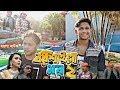 বরিশাইল্লা মনু এখন নন্দন পার্কে | Bangla Comedy Natok | Barishailla Monu | Tawhid Afridi